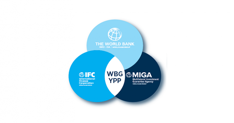 World Bank Group Young Professionals Programs (WBG YPP) Recruitment 202, WBG YPP recruitment process, WBG YPP application, WBG YPP 2022, Job opportunity, Job position