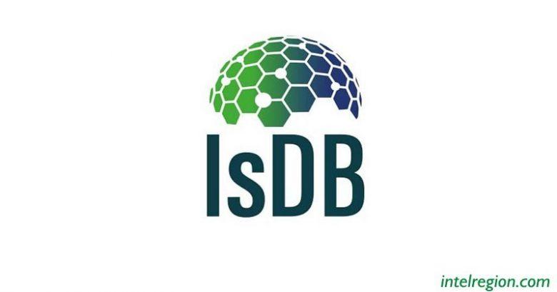Academic jobs, IsDB: Islamic Development Bank Internship 2021(Remotely), online internships, virtual internship, remote internships, finance internships, internship program