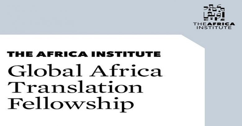 The Africa Institute Global Africa Translation Fellowship Program, Fellowship applications, postdoctoral fellowship, Opportunities for scholars, Scholar's fellowship, Postdoc fellowship, Doctoral fellowship