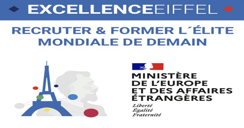 Eiffel Scholarship Program of Excellence 2022